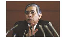 BoJ could ease policy more, still has tools available, says Kuroda