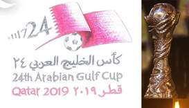 24th Arabian Gulf Cup