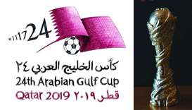 Qatar to face Yemen in opening match of 24th Arabian Gulf Cup