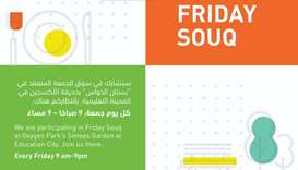 Outdoor Friday Souq to be held at Oxygen Park