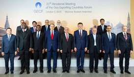 HE Saad bin Sherida al-Kaabi with the other members of GECF at the 21st ministerial meet in Moscow