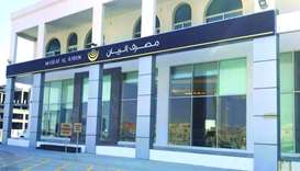 The new branch in Al Khor.