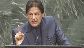 Prime Minister Khan: Forgive them all ... and our lives will also become easy. We will do speeches i