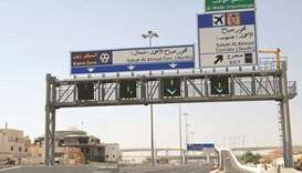 Al Waab Interchange.