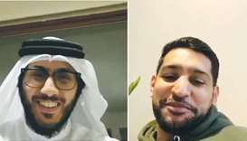 Sheikh Fahad and amir khan