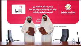 MoCI, QRDI Council sign pact to exchange information, promote innovation
