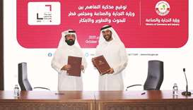 The MoU was signed by HE the Acting Undersecretary for Trade Affairs at the Ministry of Commerce and