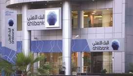 Ahlibank head office in Doha.