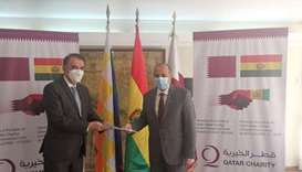 Qatar provides medical aid to Bolivia