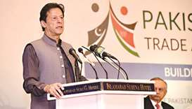 Prime Minister Imran Khan addressing the inaugural session of Pakistan-Afghanistan Trade and Investm