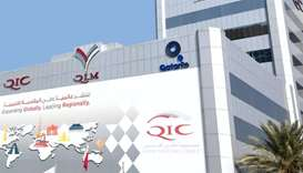 QIC corporate office at West Bay