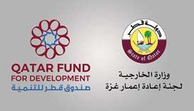 Qatar Committee to begin disbursement of $100 cash aid to poor families in Gaza