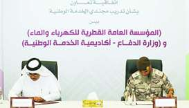 Kahramaa signs agreement with National Service Academy