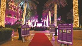 From a previous edition of the Study UK Alumni Awards in Qatar. (File picture).