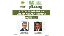 Kerala Business Forum webinar on Friday