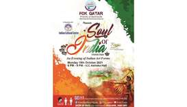 The programme has been organised as a patriotic tribute to India's 75th year of Independence.
