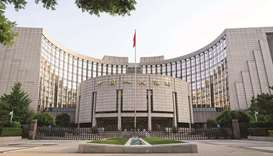 The People's Bank of China headquarters building in Beijing. China's central bank broke its silence