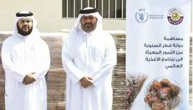 Qatar, represented by the Ministry of Municipality and Environment's (MME) Agriculture Affairs Depar