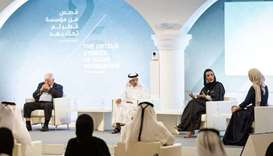 """Her Highness Sheikha Moza participates in """"Untold Stories of QF"""" panel discussion. Credits: AR Al-Ba"""