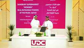 UDC signed major leasing agreements with leading international retailers on the second day of Citysc