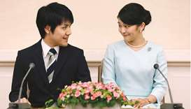 Princess Mako and her fiancee Kei Komuro have decided they have waited long enough, and are now expe
