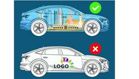 Participants still have the chance to submit up to two unique designs to adorn the new limousines un
