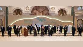 Amir participates in Middle East Green Initiative Summit