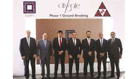 Qatari Diar announces start of CityGate project first phase in Egypt