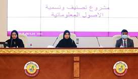 Ministry of Administrative Development completes data protection project