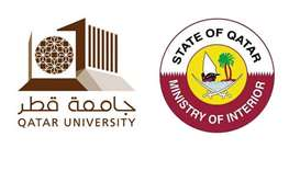 QU, Interior ministry sign pact on Electronic Connectivity