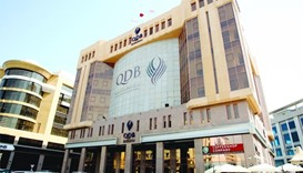 QDB launches National Guarantee Programme to back private firms