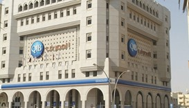 Moody's assigns QIB first-time ratings of 'A1' with stable outlook