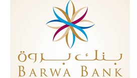 Barwa Bank launches Mastercard weekend offer