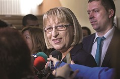 Government at stake in Bulgaria vote