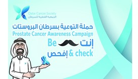 Prostate cancer: Awareness programme launched