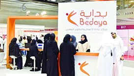 Bedaya Centre's stand at the Qatar International Universities Fair.