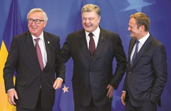 EU closes in on visa deal with Ukraine
