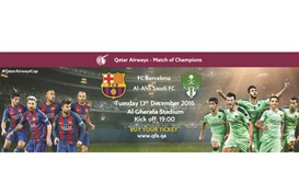 Barcelona-Al-Ahli Saudi FC tickets for sale on QFA website
