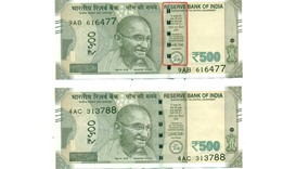 They were meant to replace the demonetised currency, but some new 500-rupee notes are causing some c