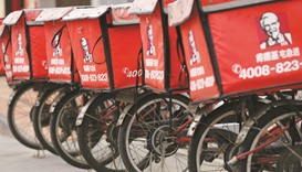Yum China in talks to buy Daojia for $200mn