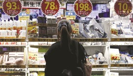 Japan's consumer prices continue slide in October