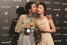 Stars gather for Golden Horse film awards in Taiwan