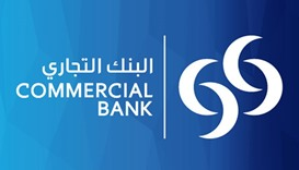 Commercial Bank donates to QRCS winter campaign