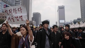 Anti-government demonstration calling for the resignation of South Korea president