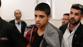 Palestinian teen jailed 12 years for attack on Israelis