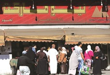 Egyptians brace for hard times amid austerity measures