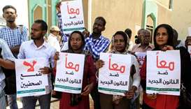 Sudan journalists oppose new law curbing media freedom