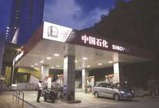 China oil refiners rush to cash in on bumper profits