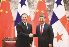 After ditching Taiwan, China promises all help to Panama