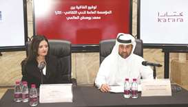 Katara inks MoU with Boston Global Institute